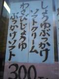 040406_162501.jpg
